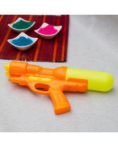 Yellow and Orange Watergun