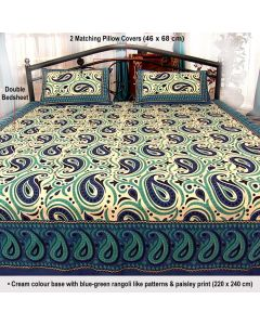 Awesome Colourful Bedsheet With Matching Pillow Cover