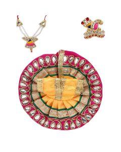 Buy Krishna Dress Online