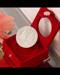Laxmi Ganesha Silver Coin 20 Gms